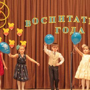 фото В Твери выберут лучших учителей и воспитателей региона