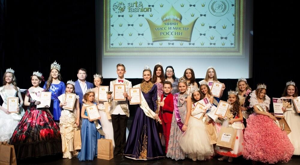 Тверских детей приглашают принять участие во Всероссийских конкурсах красоты и талантов