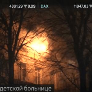 фото Тверской пожар попал на федеральные телеканалы
