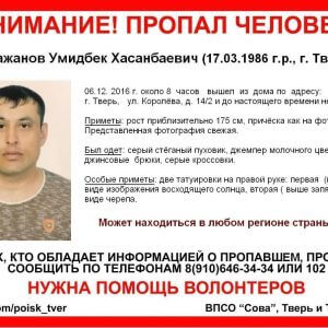 фото В Твери пропал 30-летний мужчина
