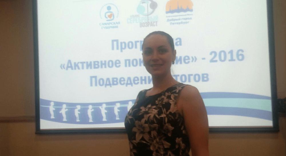 """Центр НКО представил итоги реализации программы """"Активное поколение"""""""