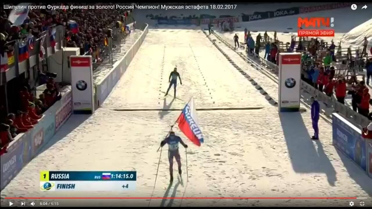 """Флаг с надписью """"Бежецк"""", с которым Антон Шипулин финишировал на Чемпионате мира, выставят на аукцион"""