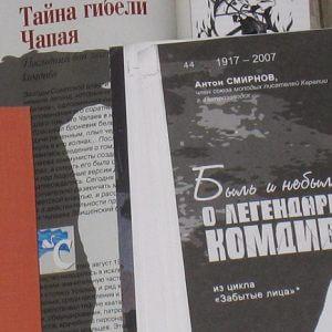 фото В Твери проходит выставка, посвященная Василию Чапаеву