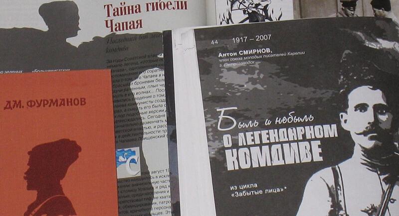 В Твери проходит выставка, посвященная Василию Чапаеву