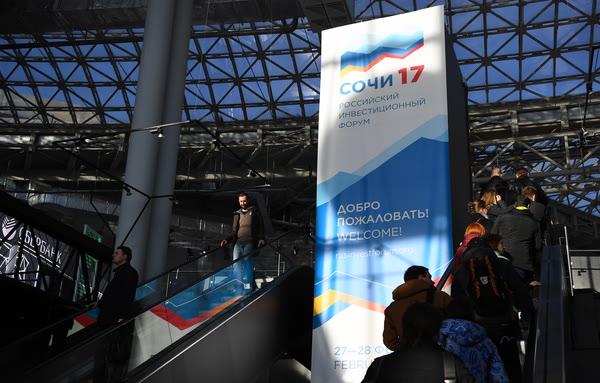 Крупные инвестиционные проекты Тверской области представят на форуме в Сочи