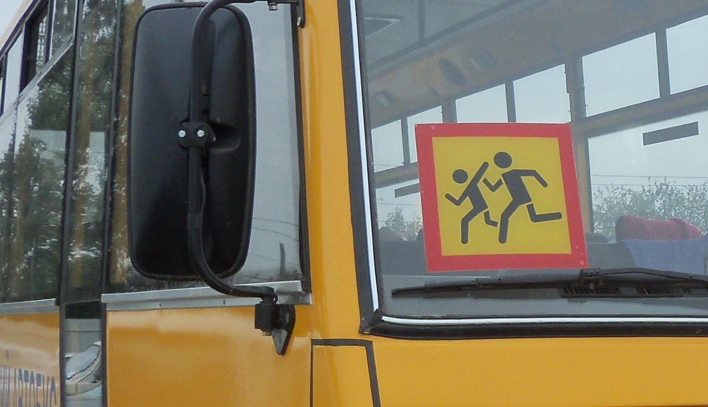 В Лесном районе детей перевозили с нарушениями безопасности