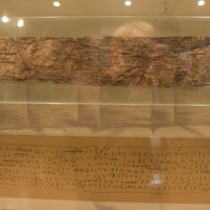фото Жители и гости Торжка могут увидеть уникальную берестяную грамоту