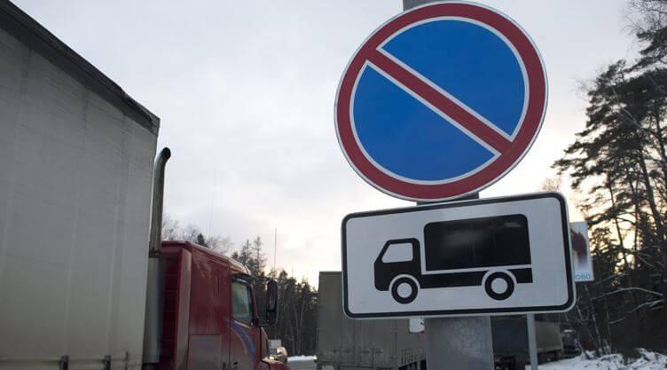 В Торжке временно ограничат движение большегрузного транспорта