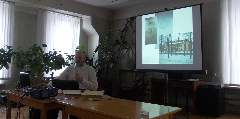 В Твери прошла заключительная лекция краеведческого лектория