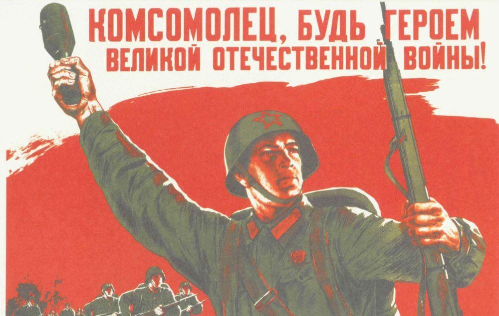 В Торжке пройдет выставка антифашистской графики времен войны