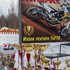 фото В Твери прошли межрегиональные соревнования по мотокроссу