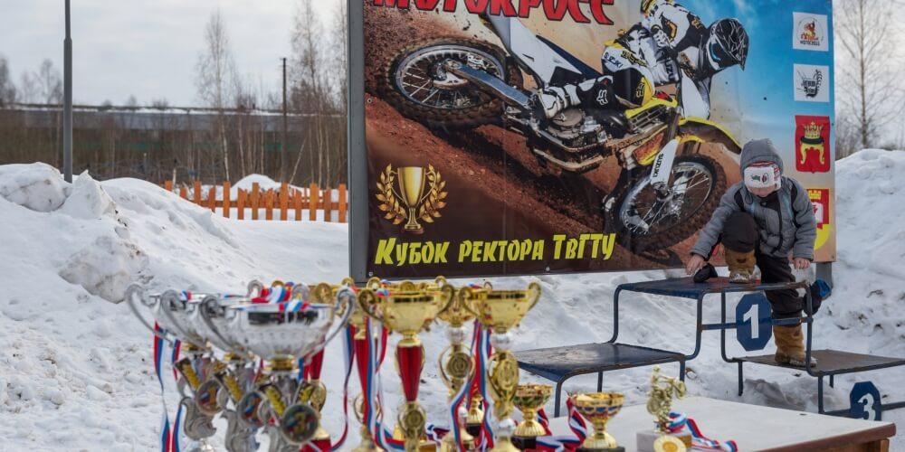 В Твери прошли межрегиональные соревнования по мотокроссу