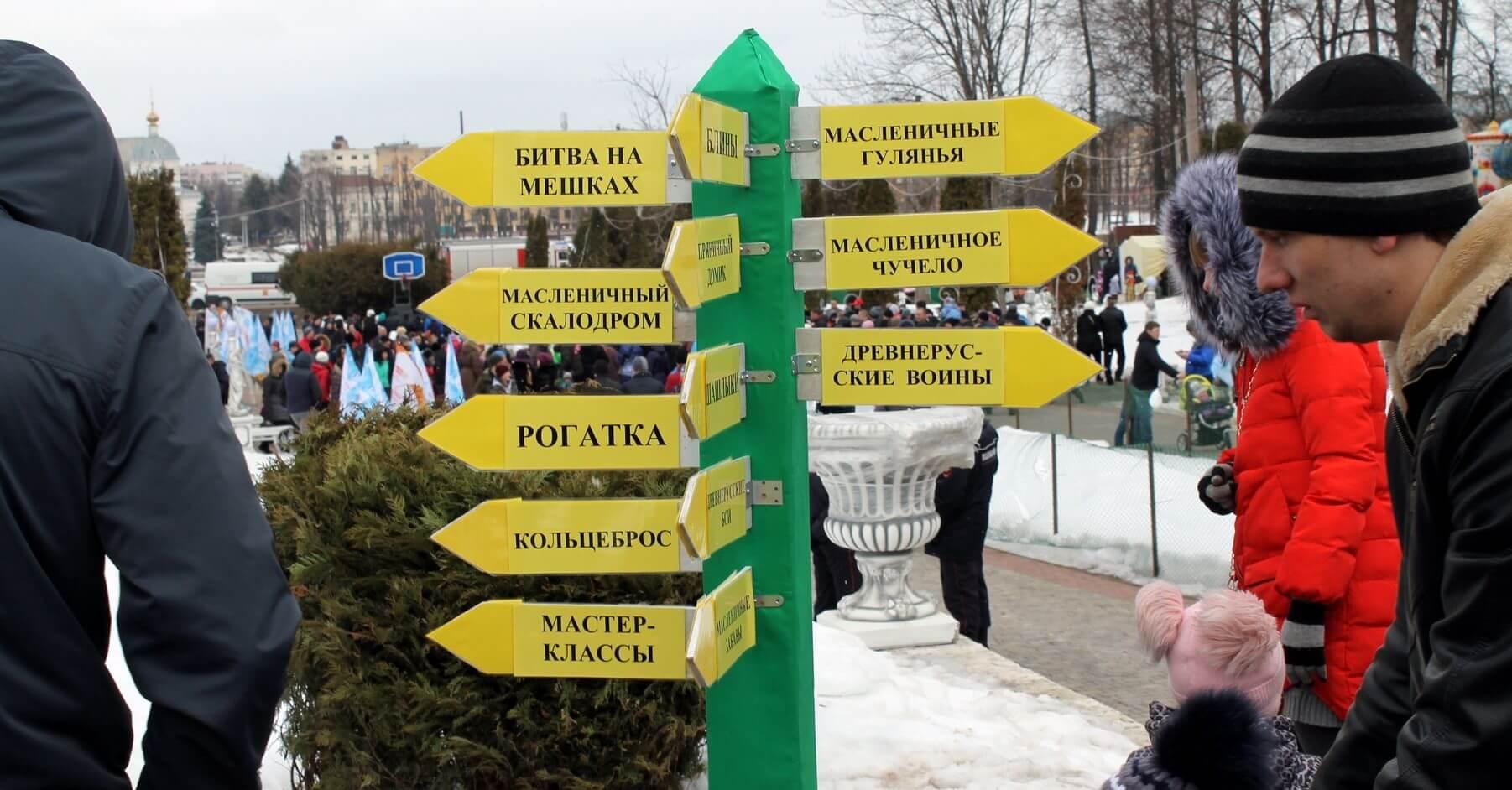 В Твери на Масленицу будут работать стилизованные ярмарки