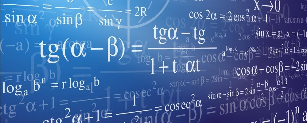 В Твери обсудят перспективы развития математического образования в регионе