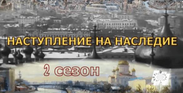 """Программа """"Наступление на наследие"""" проверила состояние памятников архитектуры в Кимрах"""