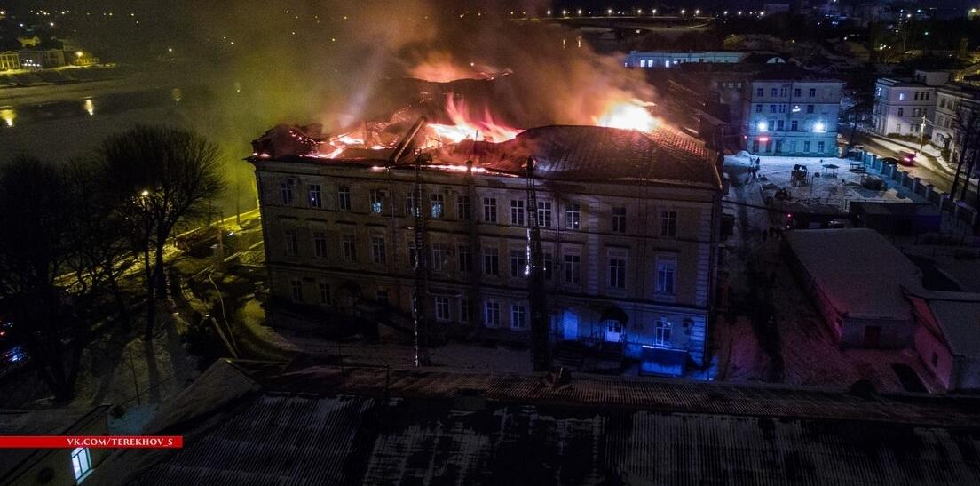 В сети появилось видео пожара, произошедшего в детской областной больнице
