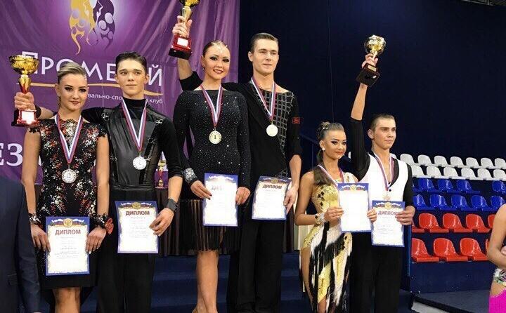 Кудрявцева Юлия и Барковский Аким заняли 1 место на международном турнире по спортивным танцам