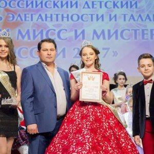 фото В Москве выбрали «Мини Мисс и Мини Мистера России 2017» и «Гордость Нации 2017»