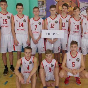 фото Тверские баскетболисты завоевали бронзовые медали первенства ЦФО