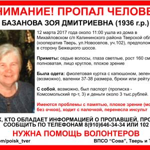 фото (Найдена, жива) В Калининском районе пропала пожилая женщина