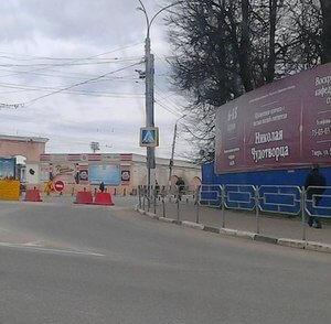 """фото В Твери обновят краску на """"Старом"""" мосту"""