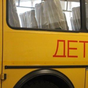 фото В Тверской области выявлена мошенническая схема проведения аукциона на оказание услуг по автотранспортному обслуживанию детских оздоровительно-образовательных учреждений