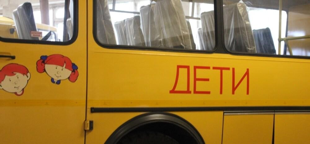 В Тверской области выявлена мошенническая схема проведения аукциона на оказание услуг по автотранспортному обслуживанию детских оздоровительно-образовательных учреждений