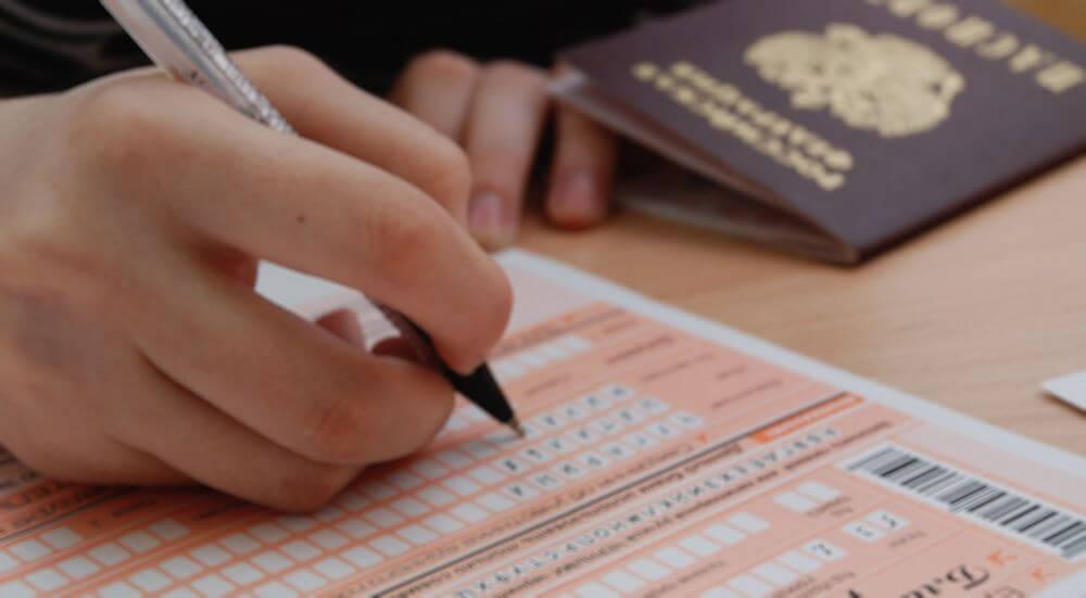 Тверских школьников приглашают сдать пробный ЕГЭ по математике бесплатно
