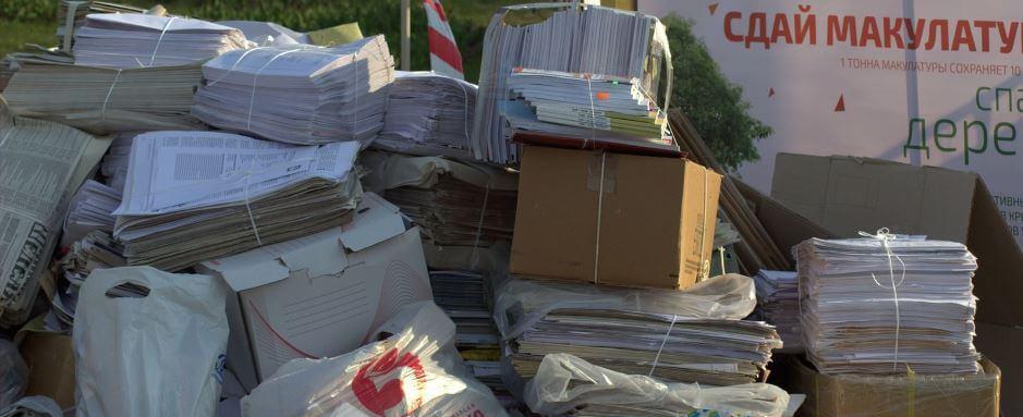 """В рамках марафона """"Сдай макулатуру – Спаси дерево"""" в Тверской области собрано более 165 тонн макулатуры"""