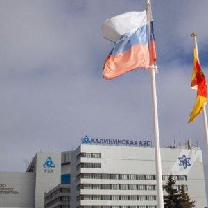 фото Калининская АЭС соответствует национальным и международным стандартам экологичности