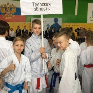фото Тверская детская сборная завоевала 1 место в неофициальном командном зачете на первенстве ЦФО по каратэ