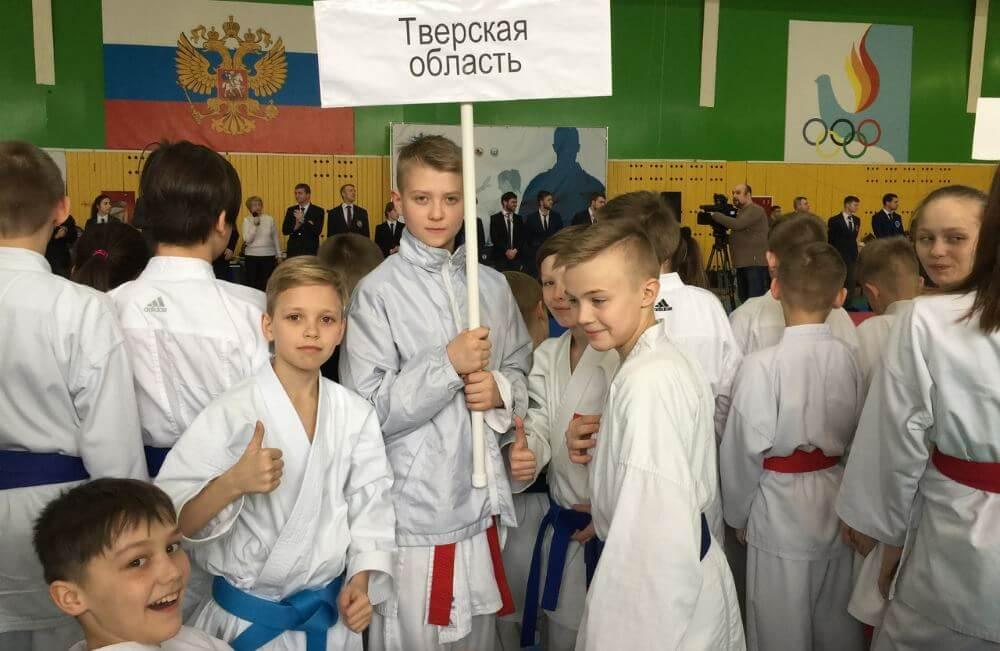 Тверская детская сборная завоевала 1 место в неофициальном командном зачете на первенстве ЦФО по каратэ