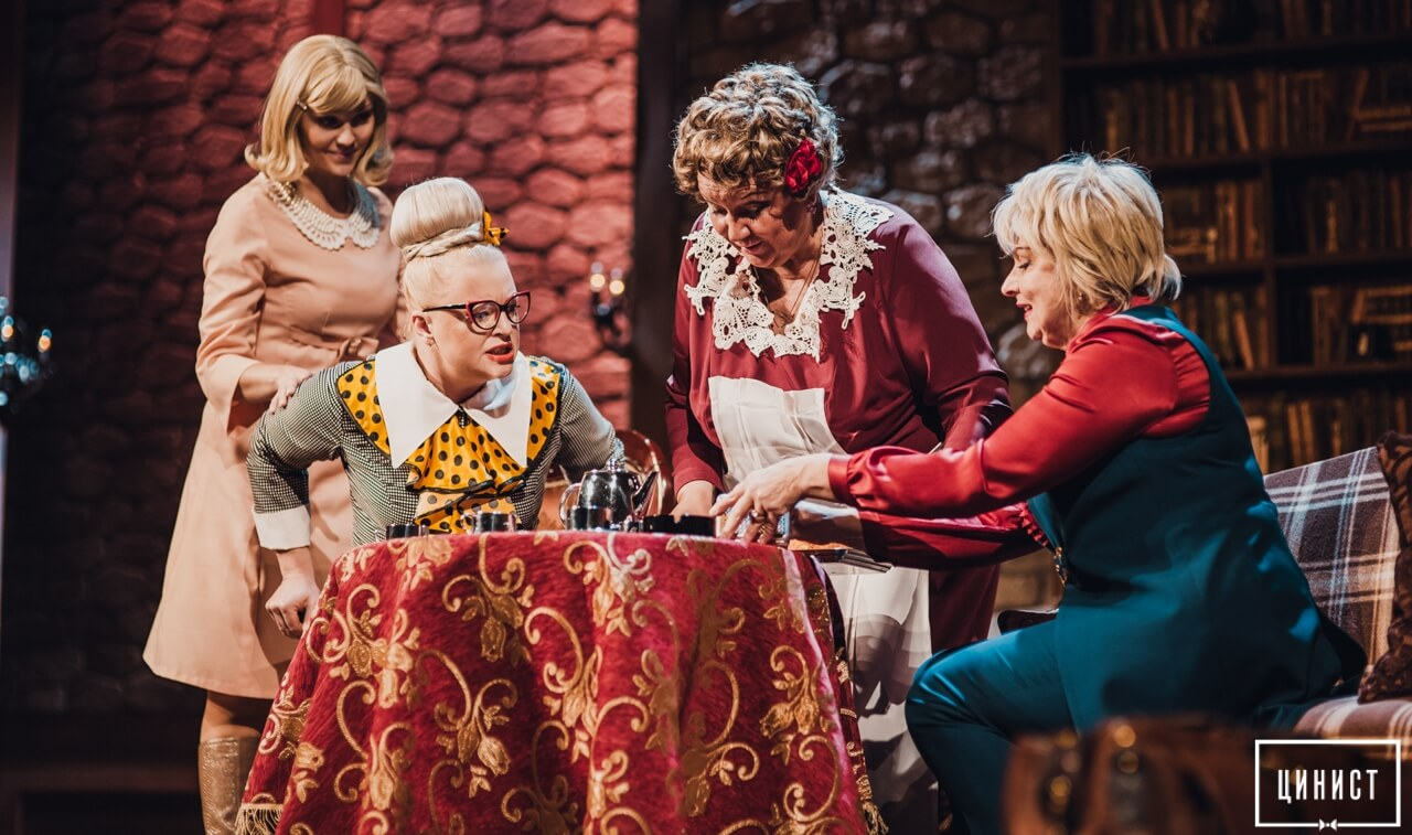 """Женщины женщинам - в Тверском театре драмы пройдет праздничный показ ироничного детектива """"Восемь любящих женщин"""""""