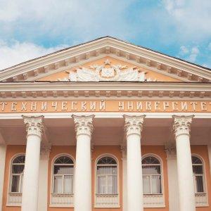 фото Тверской государственный технический университет может стать опорным вузом региона