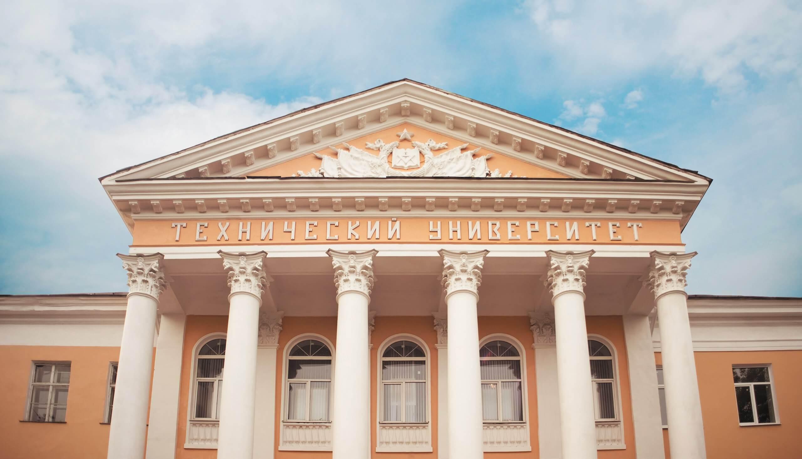 Тверской государственный технический университет может стать опорным вузом региона