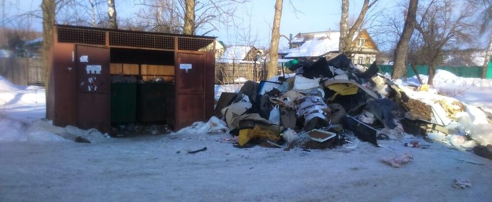 Тверские активисты ОНФ добились ликвидации незаконной свалки в Зубцове