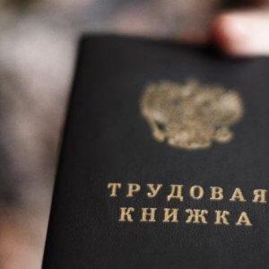 фото В Твери в Следственном управлении пройдет прием граждан по вопросам трудового законодательства