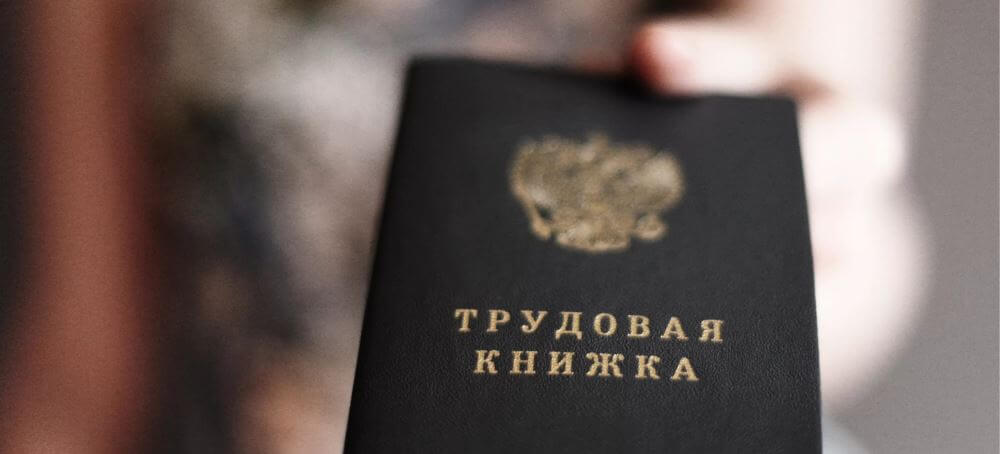В Твери пройдет прием граждан по вопросам заработной платы и трудового законодательства