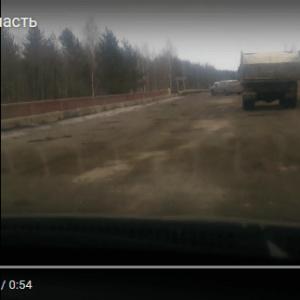 фото Жители Тверской области через петицию просят отремонтировать дороги