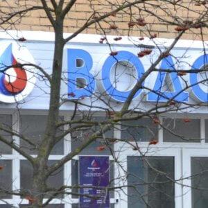 фото «Росводоканал» передал свою долю в «Тверь Водоканал» Тверской области
