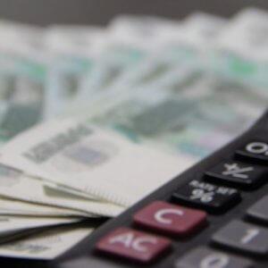 фото В Западной Двине возбудили уголовное дело по факту невыплаты заработной платы