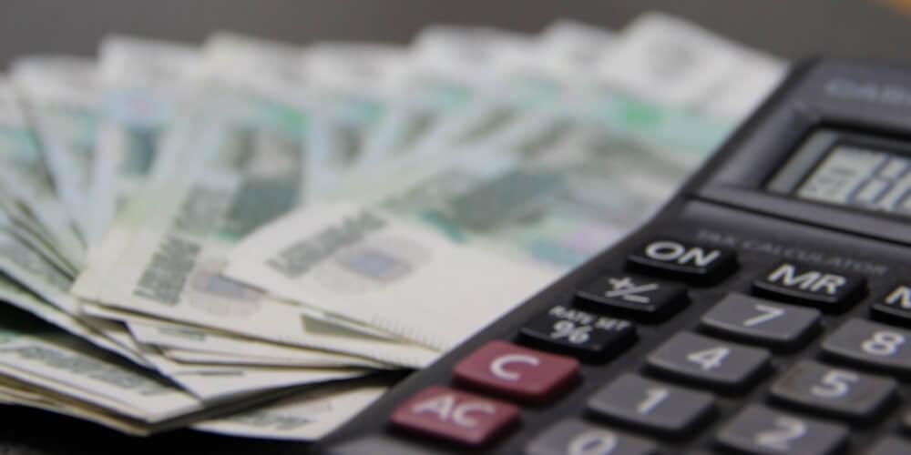 Жители Тверской области больше других недовольны зарплатой