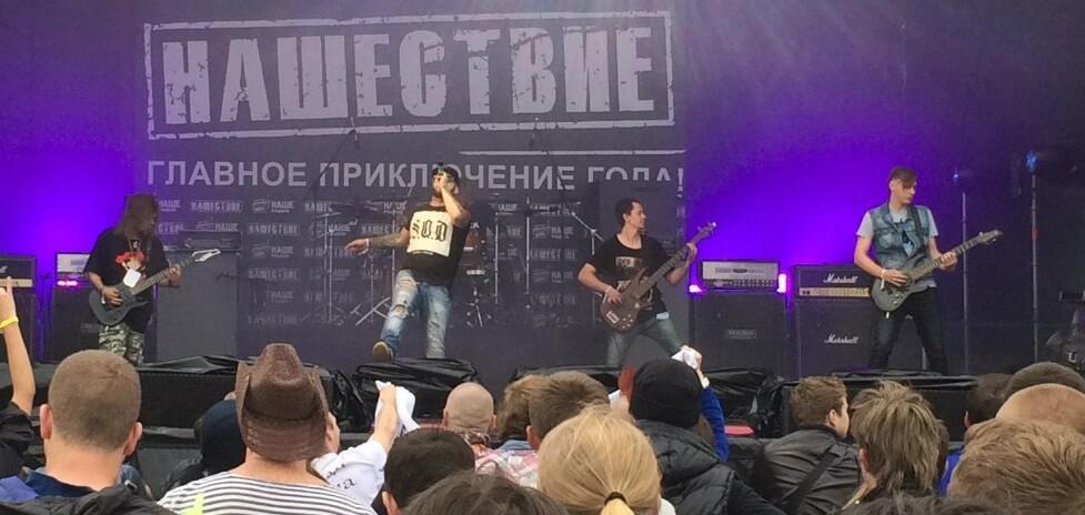 Тверская рок-группа Check Out отыграет большой сольный концерт