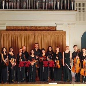 фото Тверичей приглашают на концерт итальянской музыки