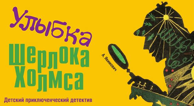 В Тверском ТЮЗе премьера