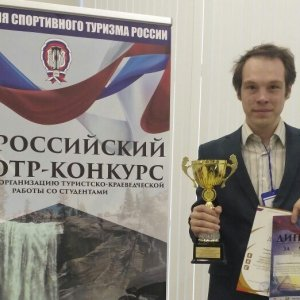 фото ТвГТУ получил награду Всероссийского конкурса за поддержку студенческого туризма