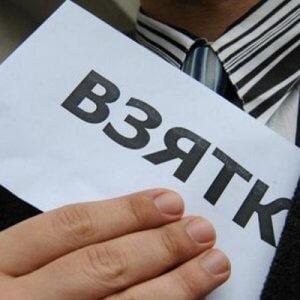 фото Бывшего главного специалиста-эксперта Государственной жилищной инспекции уличили во взяточничестве