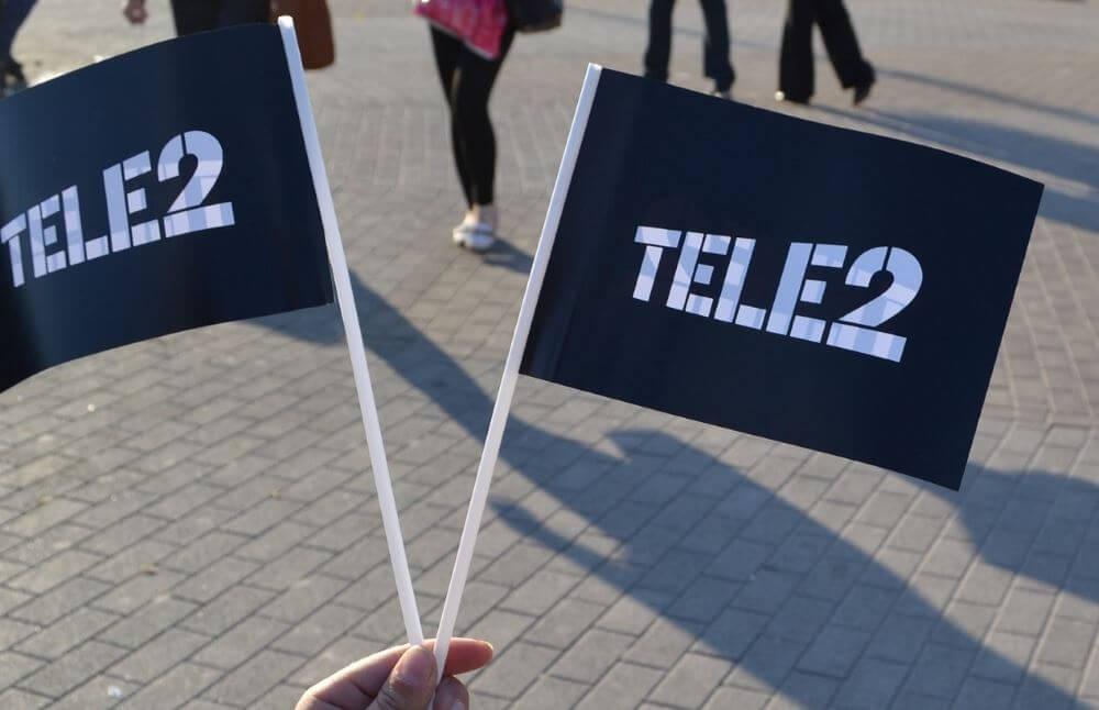 Во II квартале 2018 года чистая прибыль Tele2 достигла 1 млрд рублей