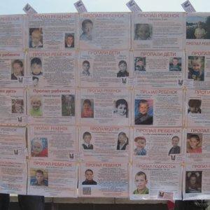 """фото Тверь присоединится к акции """"Международный день пропавших детей"""""""