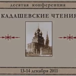 Православная Церковь в Вышнем Волочке